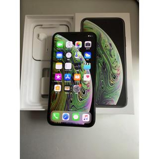 iPhone - 【9633】iPhone xs 64