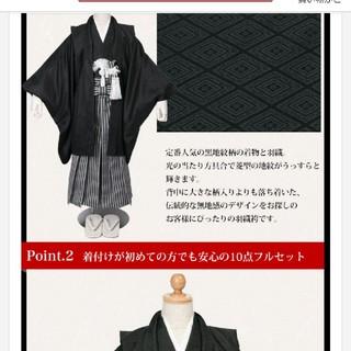 小学生袴10点セット(和服/着物)