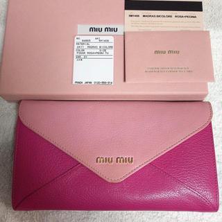 b430a69b184b miumiu - ミュウミュウ miumiu マドラスバイカラーレザー ピンク 長財布