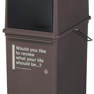 【カフェスタイル☕】ゴミ箱  フロントオープン 17L ブラウン(ごみ箱)