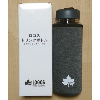 LOGOS - 非売品★ロゴス ドリンクボトル(クッションカバー付)500ml 水筒 LOGOS