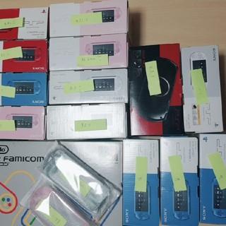 プレイステーションポータブル(PlayStation Portable)のソニー psp本体 スーファミ本体 送料無料(携帯用ゲーム機本体)