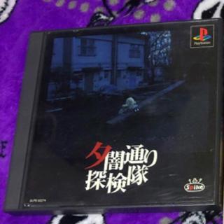 プレイステーション(PlayStation)のPS 夕闇通り探検隊(家庭用ゲームソフト)