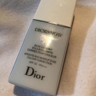 ディオール(Dior)のディオール スノーメイクアップベースUV35(コントロールカラー)