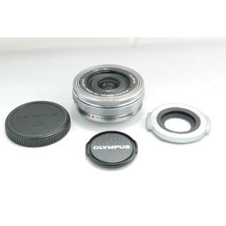 OLYMPUS - M.ZUIKO DIGITAL ED 14-42mm F3.5-5.6 EZ