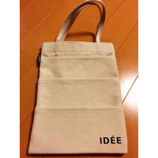 イデー(IDEE)のIDE'E ポケットバッグ ORBIS(小物入れ)