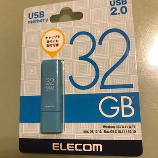 エレコム(ELECOM)の32GB USB(PC周辺機器)