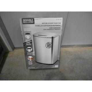 EKO フタ付きゴミ箱 47L センサーゴミ箱(ごみ箱)