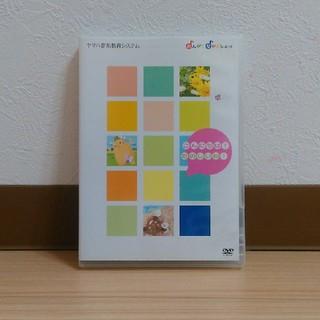ヤマハ DVD(キッズ/ファミリー)