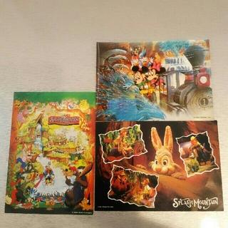 ディズニー(Disney)のディズニー ポストカード 昭和 レトロ レア スプラッシュマウンテン 3枚セット(切手/官製はがき)