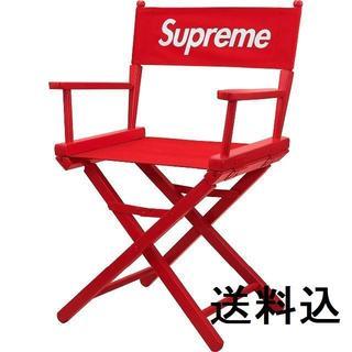 シュプリーム(Supreme)の【送込】SUPREME Director's Chair イス 椅子 チェア(その他)