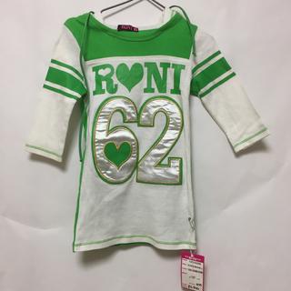 ロニィ(RONI)の《新品》 トップス  子供服 RONI ロニィ ロニ 7分袖 グリーン 女の子(Tシャツ/カットソー)