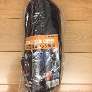 ハーレーダビッドソン(Harley Davidson)の新品 未使用品 ハーレダビッドソン サドルカバー 2枚flstc専用(その他)