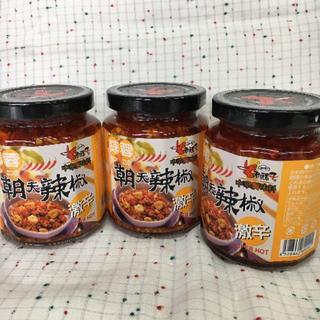 2個 台湾産大人気  にんにく入り辛味調味料 朝天シリーズ (調味料)