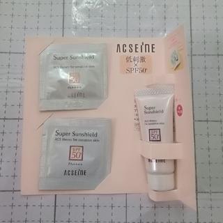 アクセーヌ(ACSEINE)のアクセーヌ スーパーサンシールドサンプルセット(化粧下地)