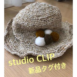 スタディオクリップ(STUDIO CLIP)の新品タグ付 スタジオクリップ  ヘンプポンポンハット 人気完売(麦わら帽子/ストローハット)