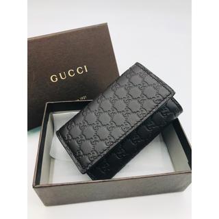 グッチ(Gucci)のGUCCI グッチ キーケース ブラウン 正規品 gg 新品(キーケース)