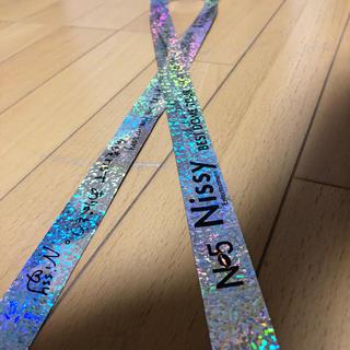 トリプルエー(AAA)のNissy グッズ 銀テープ(アイドルグッズ)