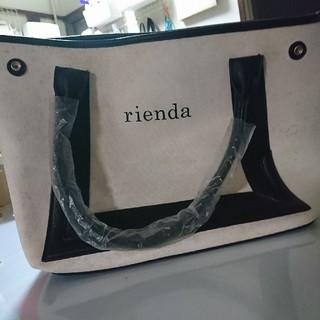 リエンダ(rienda)のリエンダ トートバッグ(トートバッグ)