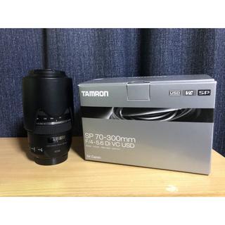 Canon - SP 70-300mm F4-5.6 Di VC USD A030E