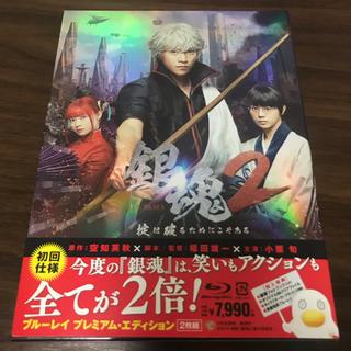 銀魂2 掟は破るためにこそある Blu-ray プレミアム・エディション(日本映画)