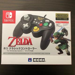ニンテンドースイッチ(Nintendo Switch)の新品ホリクラシックコントローラー ゼルダ スマブラ switchスイッチ(その他)