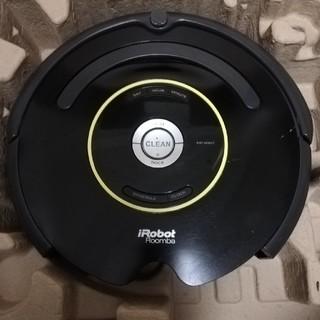 アイロボット(iRobot)の最安値 純正品 アイロボット ルンバ 650(掃除機)