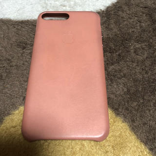 アップル(Apple)のiPhone7plus iPhone8plus レザーケース(iPhoneケース)