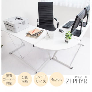 【カッコいい】パソコンデスク L字型 パソコンデスク オフィスデスク(オフィス/パソコンデスク)