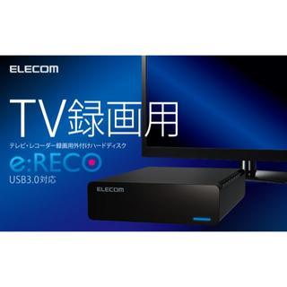 エレコム(ELECOM)の【大容量HDD】2TBHDDテレビ・レコーダー録画用ELD-ERT020UBK(その他)