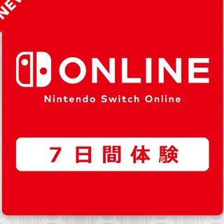 ニンテンドースイッチ(Nintendo Switch)のNintendo Switch Online利用券 七日間(その他)