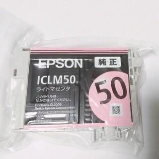 エプソン(EPSON)のEPSON ICLM50(ライトマゼンタ)(PC周辺機器)