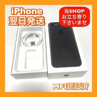 アイフォーン(iPhone)の充電器 【セール!!】(バッテリー/充電器)