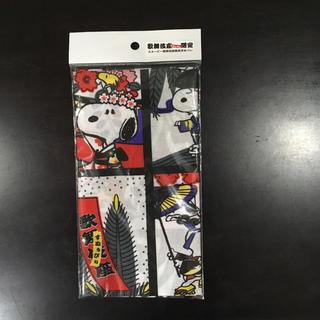 スヌーピー歌舞伎座限定手ぬぐい(伝統芸能)
