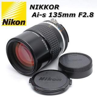 ニコン(Nikon)の☆中望遠!☆ Nikon ニコン Ai-s NIKKOR 135mm F2.8(レンズ(単焦点))