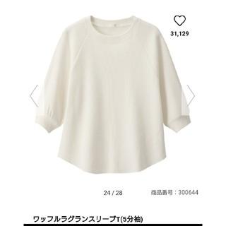 ジーユー(GU)のGU ワッフルラグランスリーブᎢ(カットソー(半袖/袖なし))
