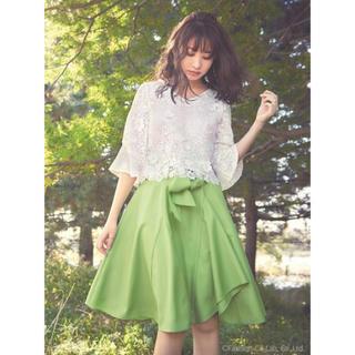 リランドチュール(Rirandture)の美品 Rirandture アシメカラースカート グリーン XS(ひざ丈スカート)