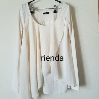 リエンダ(rienda)のrienda カットソー(カットソー(長袖/七分))