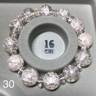 クラック水晶13mm