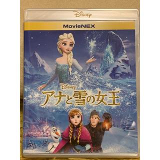 アナと雪の女王 MovieNEX('13米)〈2枚組〉(キッズ/ファミリー)