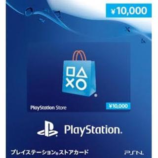 プレイステーション(PlayStation)のpsn カード(家庭用ゲームソフト)