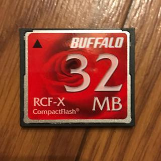 バッファロー(Buffalo)のフラッシュメモリ(PC周辺機器)