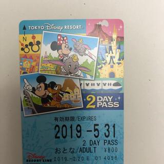ディズニー(Disney)のディズニー リゾートライン2daypass 大人(遊園地/テーマパーク)