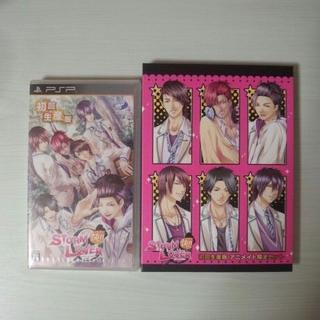 プレイステーションポータブル(PlayStation Portable)の【PSP】STORM LOVER 快!!初回生産版  特典CD付 ストラバ(携帯用ゲームソフト)
