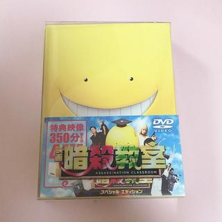 ヘイセイジャンプ(Hey! Say! JUMP)の暗殺教室 DVD スペシャル・エディション(日本映画)