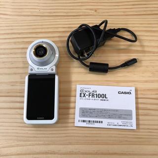 カシオ(CASIO)のEXILIM EX-FR100L デジカメ(コンパクトデジタルカメラ)