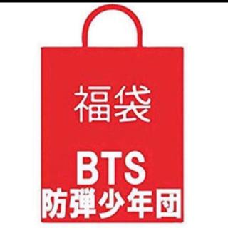 ボウダンショウネンダン(防弾少年団(BTS))のBTS 福袋(K-POP/アジア)