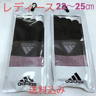 アディダス(adidas)のレディース【アディダス×福助】五本指ソックス オールサポート  2足セット(ソックス)
