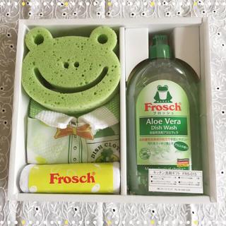 新品&送料込み!フロッシュ洗剤セット(洗剤/柔軟剤)