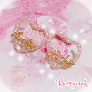Berrypink♡ハートリングのラッキーピアス♡(ピアス)
